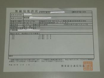 20160203_195643